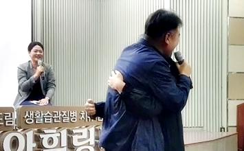 당뇨-혈압치유학교에 참여한 박영남님 이야기