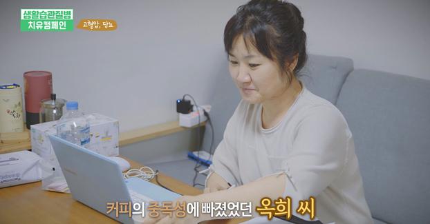 [아이쿱자연드림XEBS 치유캠페인] 당뇨, 고혈압 편 #04 스트레스, 유전
