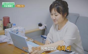 [아이쿱자연드림XEBS 치유캠페인] 당뇨, 고혈압 제4편 - 스트레스, 유전